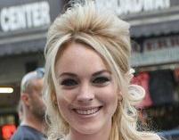 Lindsay Lohan ciągle ćpa