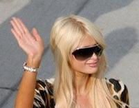 Paris Hilton została bez butów